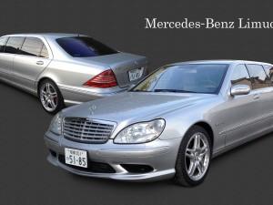 benz-limousine-header