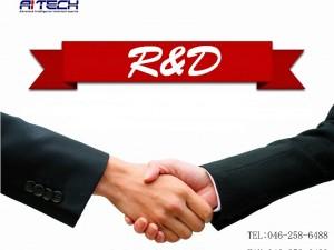 R&Dサポート